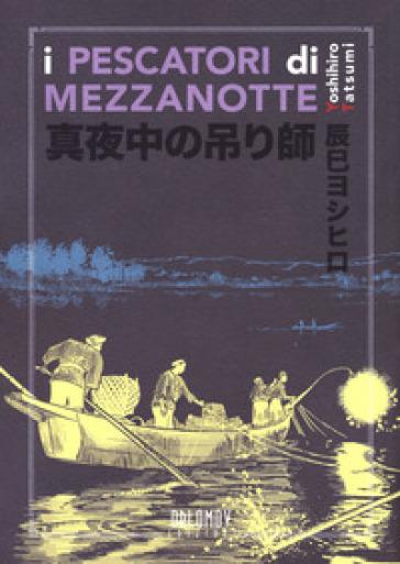 I pescatori di mezzanotte - Yoshihiro Tatsumi | Rochesterscifianimecon.com