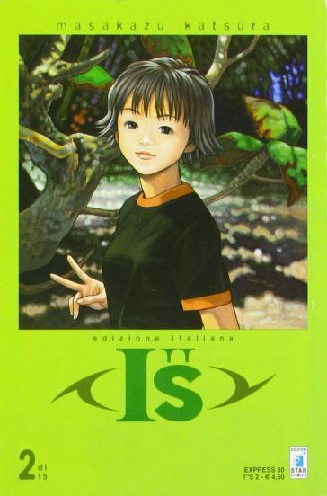 I''s. 2. - Masakazu Katsura | Rochesterscifianimecon.com