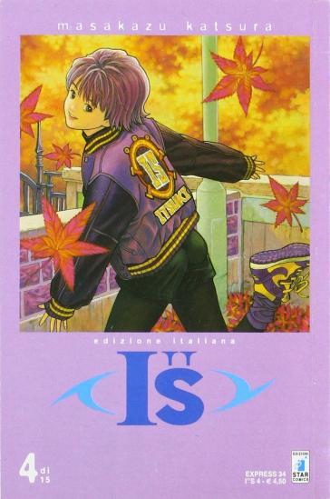 I''s. 4. - Masakazu Katsura | Rochesterscifianimecon.com