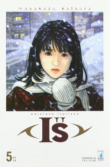I''s. 5. - Masakazu Katsura |