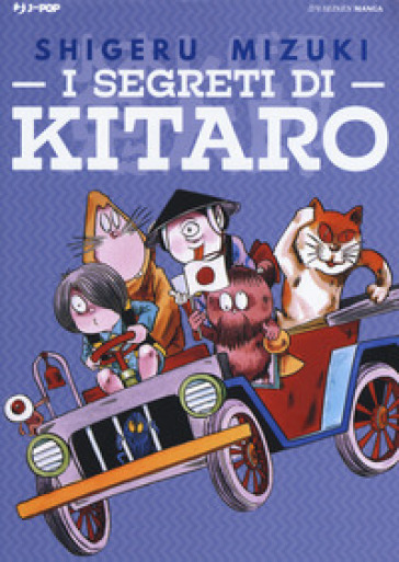 I segreti di Kitaro - Shigeru Mizuki | Thecosgala.com