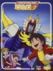 L INDISTRUTTIBILE ROBOT TRIDER G7 - BOX 02 - Box 02 Episodi 26-50 (5 DVD)(the complete series)
