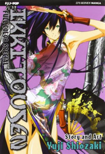 Ikkitousen. Full color special. Kanu. 2. - Yuji Shiozaki |