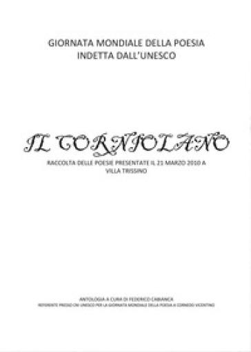 Il Corniolano 2015 - Federico Cabianca  