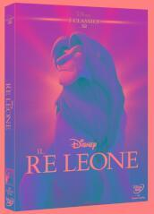 Il Re Leone (DVD)(repack 2015)