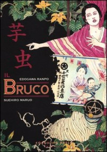 Il bruco - Edogawa Ranpo pdf epub