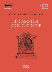 Il caso del gong cinese