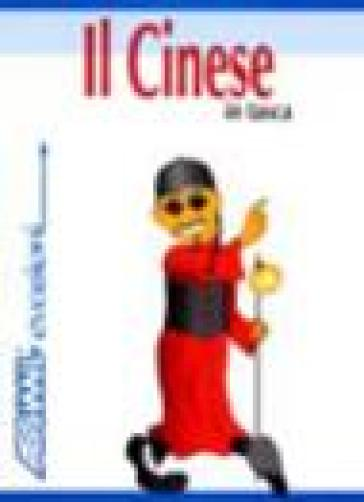 Il cinese in tasca - M. Luise Latsch | Rochesterscifianimecon.com