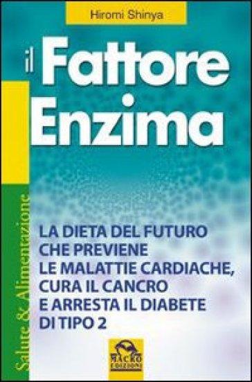 Il fattore enzima - Hiromi Shinya   Rochesterscifianimecon.com