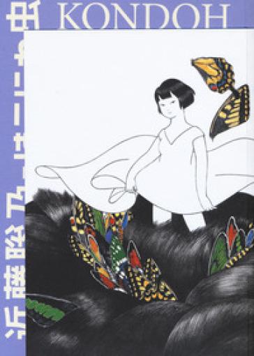 Il mondo degli insetti - Akino Kondoh |