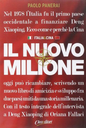 Il nuovo milione - Paolo Panerai | Thecosgala.com
