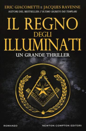 Il regno degli illuminati