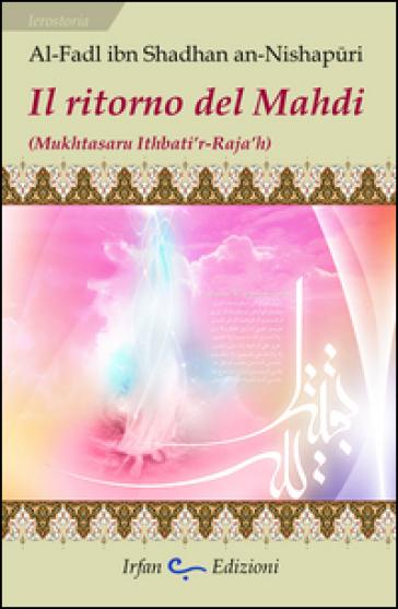 Il ritorno del Mahdi - Al-Fadl ibn Shadhan An-Nishapuri | Jonathanterrington.com