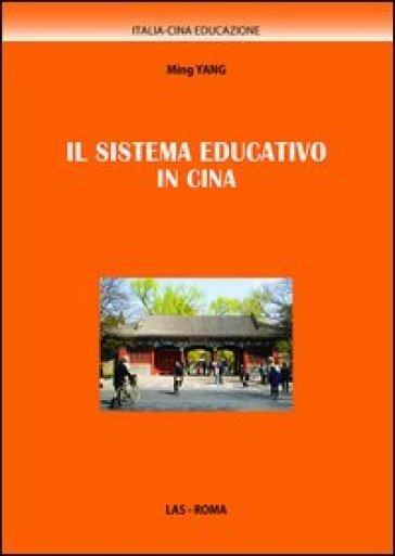 Il sistema educativo in Cina