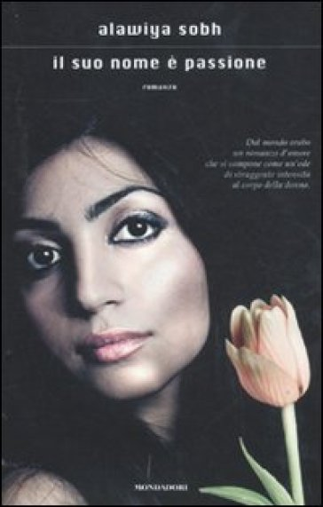 Il suo nome è passione - Alawiya Sobh | Ericsfund.org