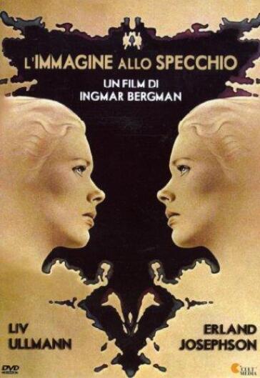 Immagine allo specchio l 39 1dvd ingmar bergman mondadori store - L immagine allo specchio streaming ...