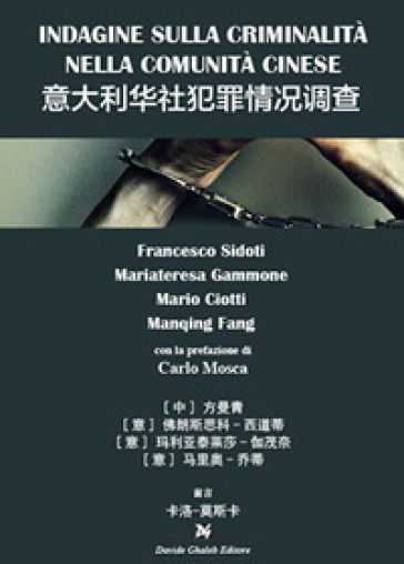 Indagine sulla criminalità nella comunità cinese in italia - Francesco Sidoti |