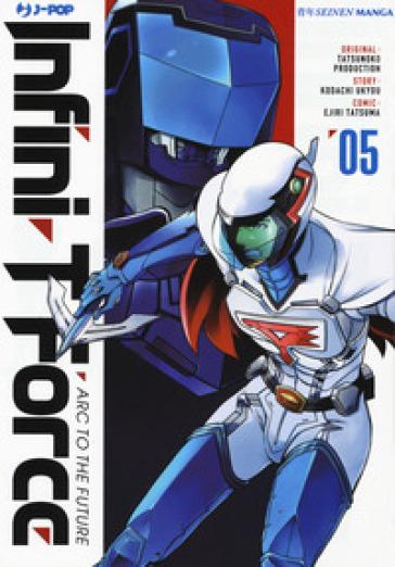 Infini-T Force. 5. - Kodachi Ukyo  
