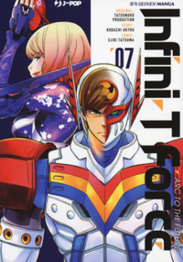 Infini-T Force. 7. - Kodachi Ukyo | Thecosgala.com