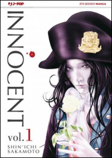 Innocent. 1. - Shin'ichi Sakamoto   Rochesterscifianimecon.com