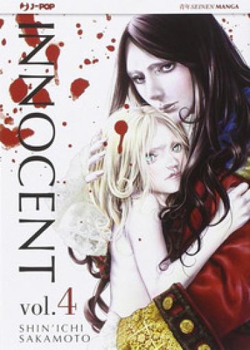 Innocent. 4. - Shin'ichi Sakamoto | Rochesterscifianimecon.com