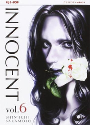 Innocent. 6. - Shin'ichi Sakamoto | Rochesterscifianimecon.com