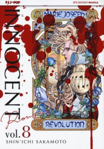 Innocent Rouge. 8. - Shin'ichi Sakamoto pdf epub
