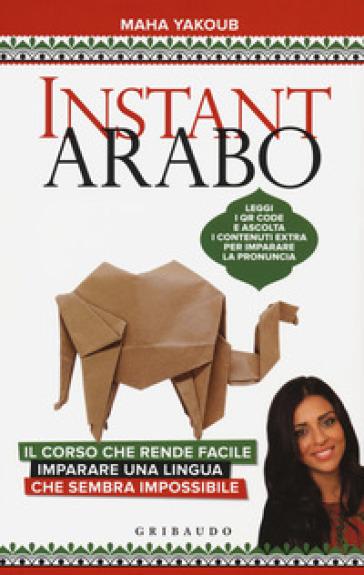 Instant arabo - Maha Yakoub | Thecosgala.com