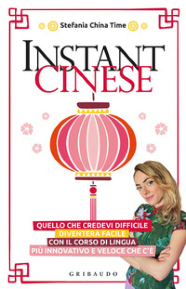 Instant cinese - Stefania China Time  