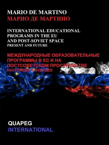 International educational programmes in the EU and post-Soviet space