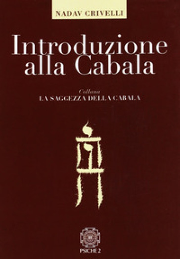 Introduzione alla cabala -  pdf epub