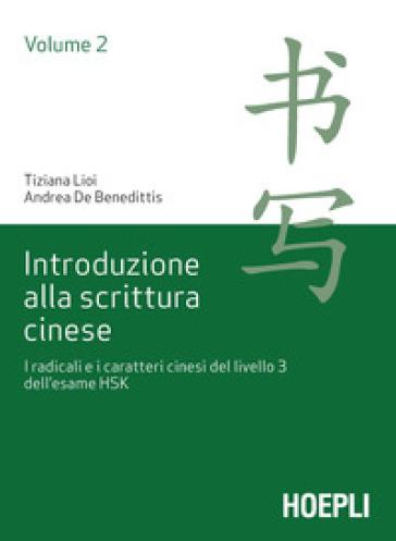 Introduzione alla scrittura cinese. 2: I radicali e i caratteri cinesi del livello 3 dell'esame HSK - Tiziana Lioi | Jonathanterrington.com