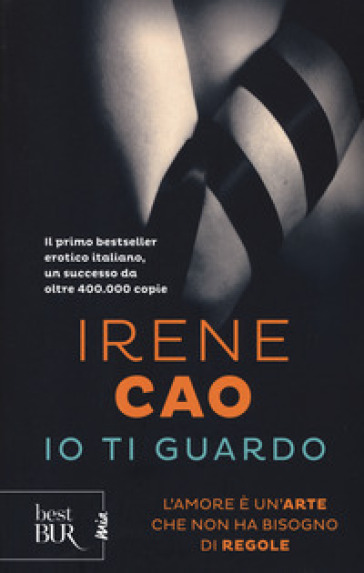 Io ti guardo - Irene Cao | Thecosgala.com