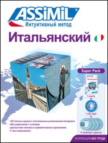 Ital'janskij. Italiano per russi. Con 4 CD Audio. Con CD Audio formato MP3 - Anne-Marie Olivieri |