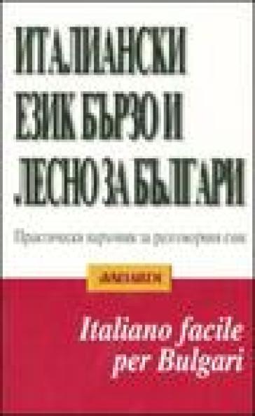 Italiano facile per bulgari - N. K. Giretti pdf epub
