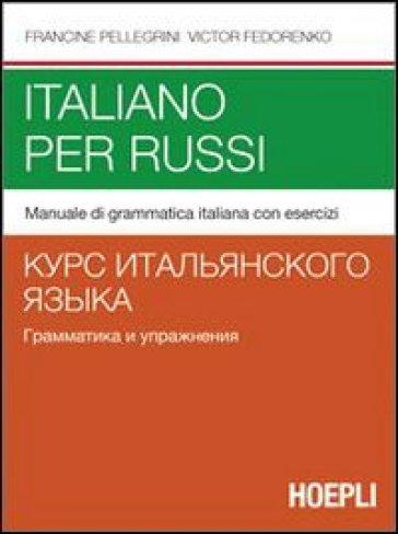 Libro italiano per russi. Manuale di grammatica italiana con.