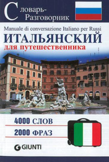 Italiano per viaggiare. Ediz. russa