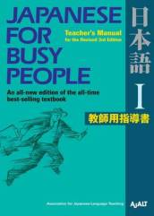 Japanese For Busy People 1: Teacher s Manual For The Revised 3rd Edition