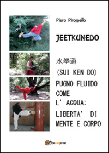 Jeetkunedo - Piero Piromallo   Rochesterscifianimecon.com