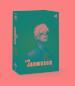 Jim Jarmusch Collection (8 Dvd)