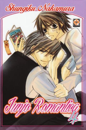 Junjo romantica. 4. - Shungiku Nakamura  