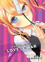 Kaguya-sama. Love is war. 3.