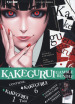 Kakegurui. Gamble bundle: Kakegurui Twin vol. 1-Kakegurui vol. 6. Con 6 Carte
