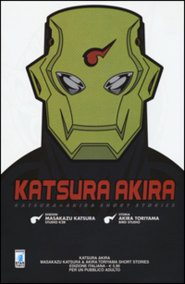 Katsura-Akira - Masakazu Katsura  