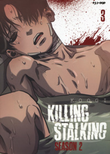 Killing stalking. Season 2. 3. - Koogi  