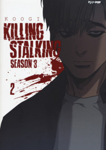 Killing stalking. Season 3. 2.