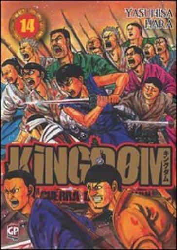 Kingdom. 14. - Yasuhisa Hara  