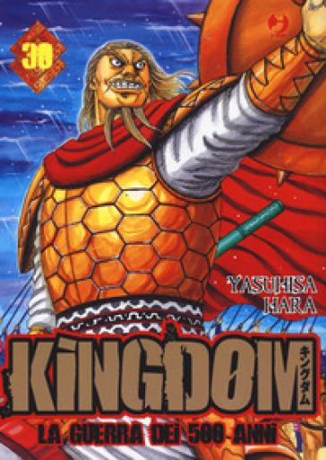Kingdom. 30. - Yasuhisa Hara  