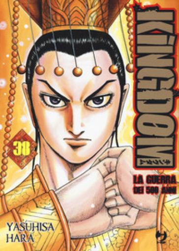 Kingdom. 38. - Yasuhisa Hara | Thecosgala.com