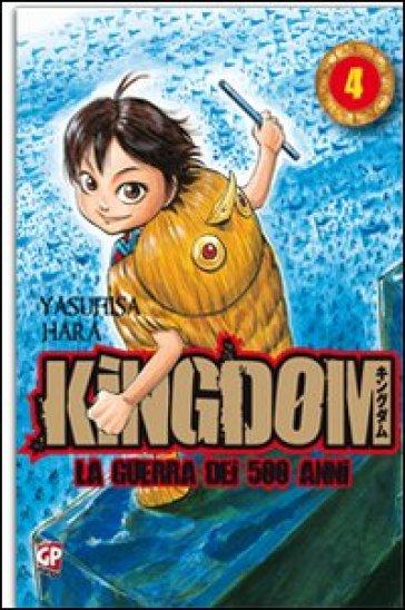 Kingdom. 4. - Yasuhisa Hara  